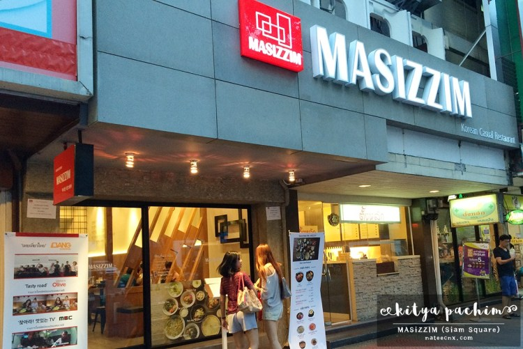 MASIZZIM at Siam Square Soi 9