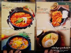 MASIZZIM New Menu