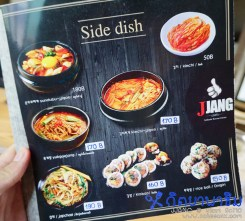 Jjang Side Dish Menu