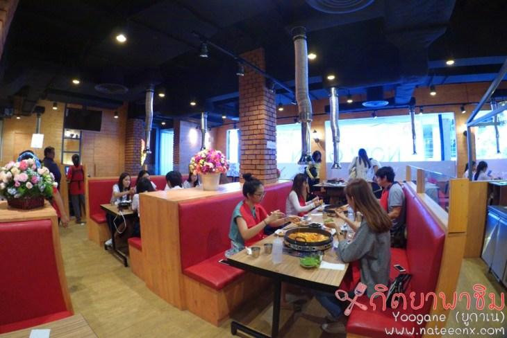 Yoogane at Siam Square - 5