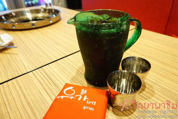 Coke | Yoogane at Siam Square
