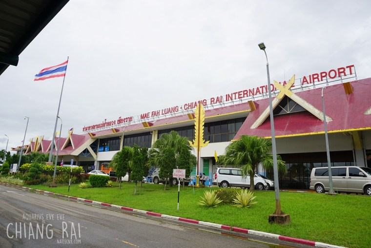Mae Fah Luang–Chiang Rai International Airport