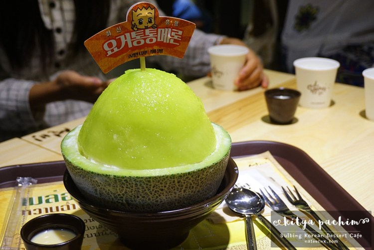 Yogurt Tong Tong Melon Sulbing | Sulbing Korean Dessert Cafe, Siam Square