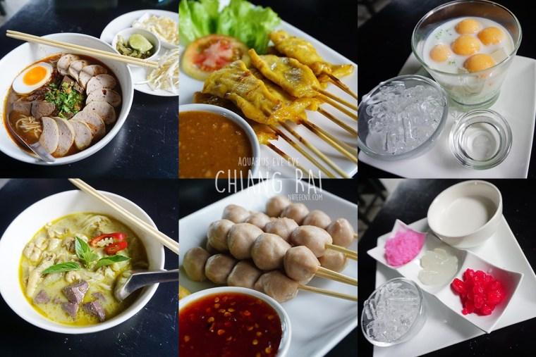ขนมจีน, หมูสะเต๊ะ, ขนมหวาน ร้านราชโยธา เชียงราย