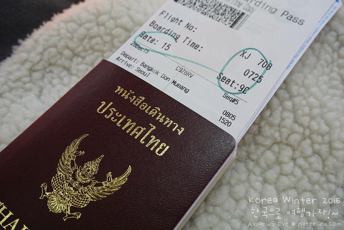 Boarding Pass - Thai AirAsia X, Flight XJ 708 from Bangkok to Seoul