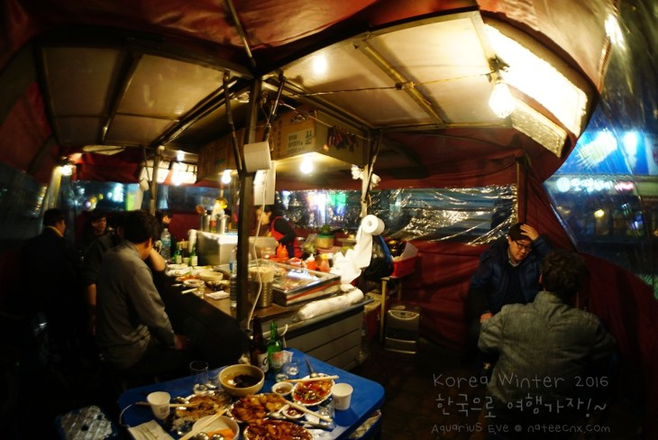 Pojangmacha : small tented food at Jongno 3 ga