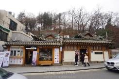 삼청동 | Samcheong-dong