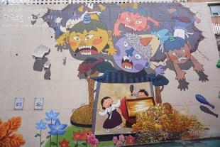 송월동동화마을   Incheon Fairy Tale Village