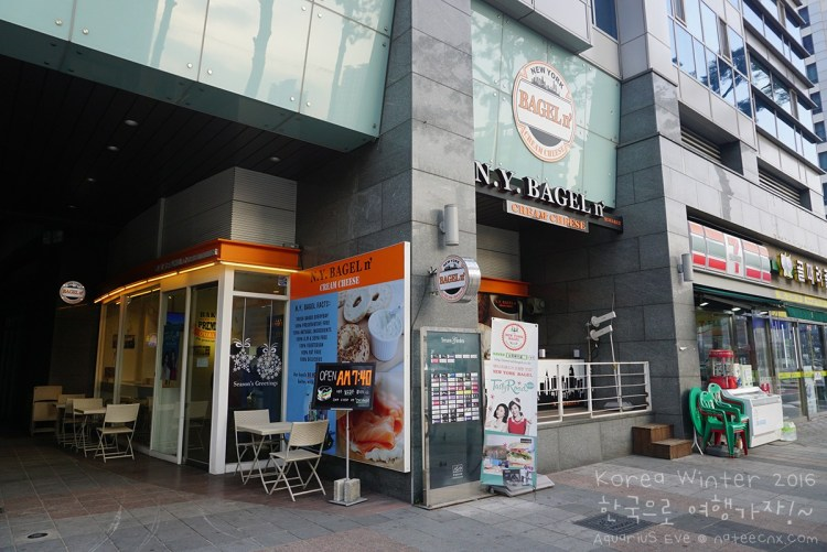 N.Y.Bagel n' Cream Cheese, Songdo