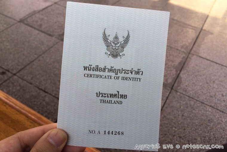Thai Certificate of Identity