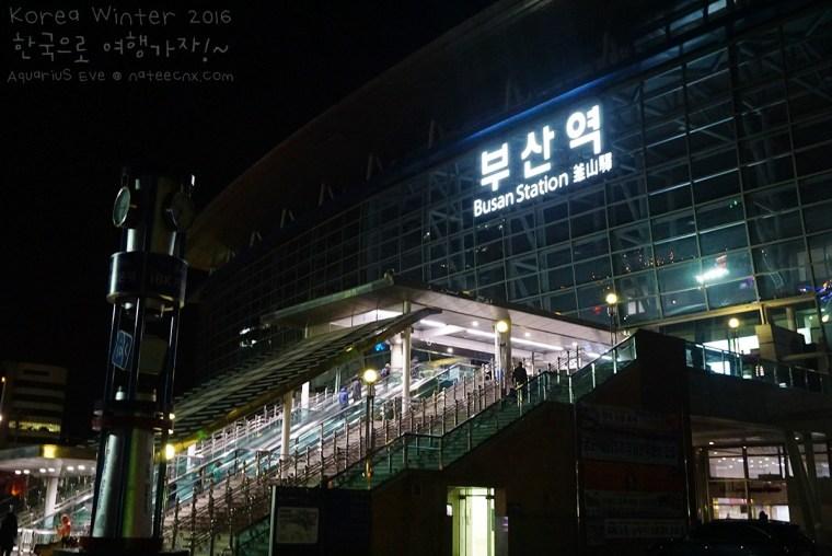 Busan Station
