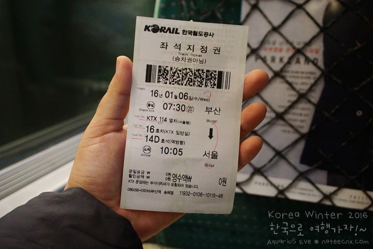 KTX Ticket from Busan-Seoul