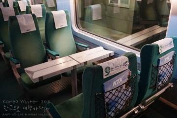Korea KTX Seat