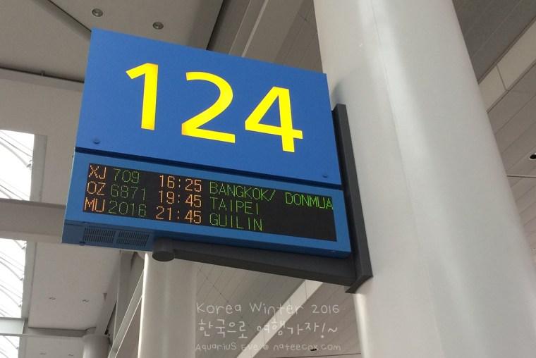 Gate 124 at Incheon International Airport (ICN)
