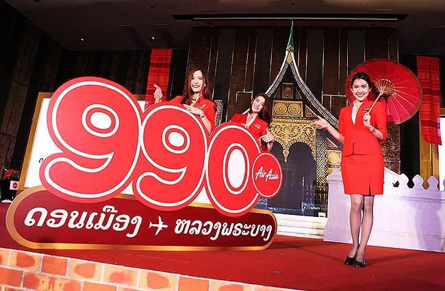 PR : Thai AirAsia เปิดเส้นทาง ดอนเมือง (DMK) - หลวงพระบาง (LPQ)