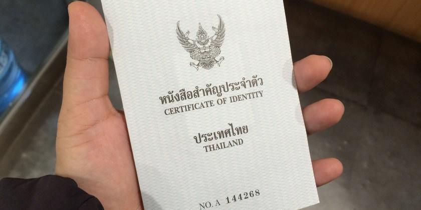 พาสปอร์ตหายที่เกาหลี ทำอย่างไรดี? | Lost Thai passport in South Korea