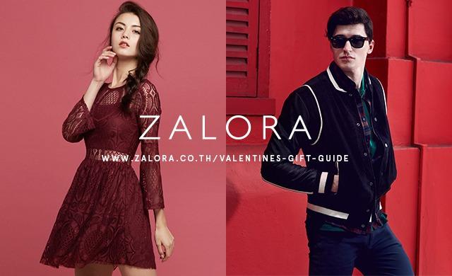 PR | ZALORA Valentine Gift Guide