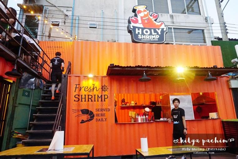 Holy Shrimp Restaurant (Train Night Market Ratchada)