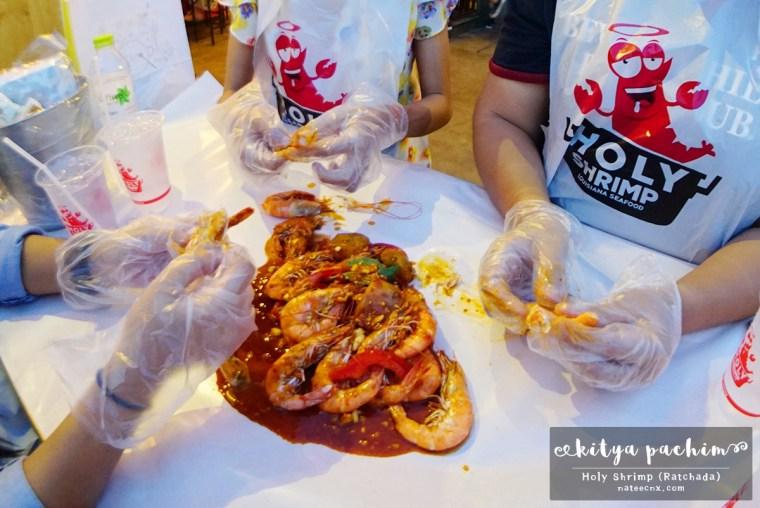 way to eat Holy Shrimp