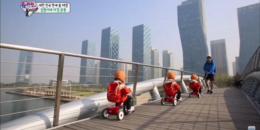 [ตามรอยแฝดสาม-ซงโด] สวนหน้าบ้านสามแฝด และ บ้านแฝดสาม : Songdo Central Park and Triplets' House