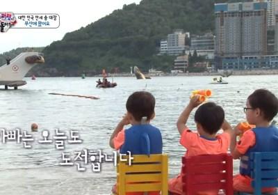 [ตามรอยแฝดสาม-ปูซาน] หาดซงโด & ซงโดสกายวอร์ค : Busan Songdo Beach & Skywalk