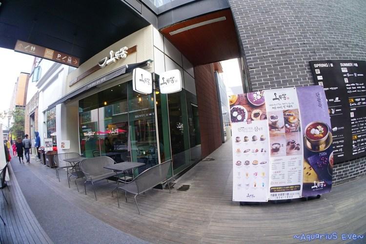 Okrumong, NC Cube Canal Walk, Songdo