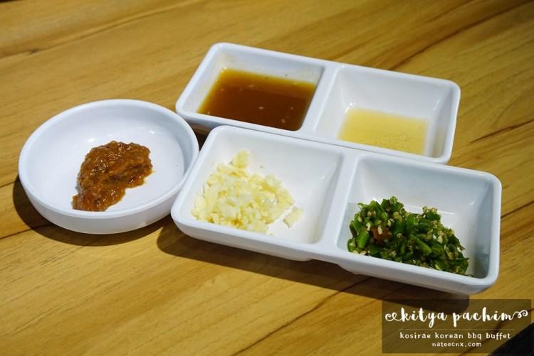 BBQ Sauces | KoSiRae Korean BBQ Restaurant