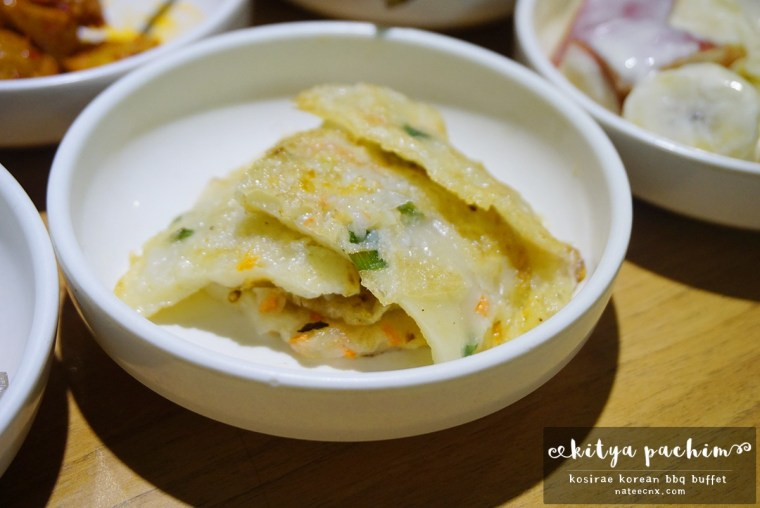Banchan | KoSiRae Korean BBQ Restaurant