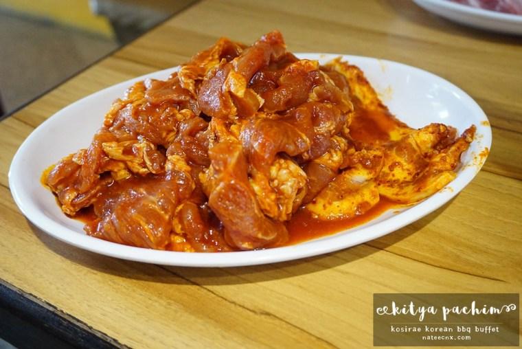 Gochujang Samgyeopsal   KoSiRae Korean BBQ Restaurant