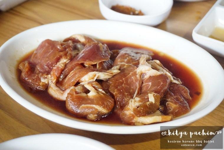Ganjang Dweji   KoSiRae Korean BBQ Restaurant