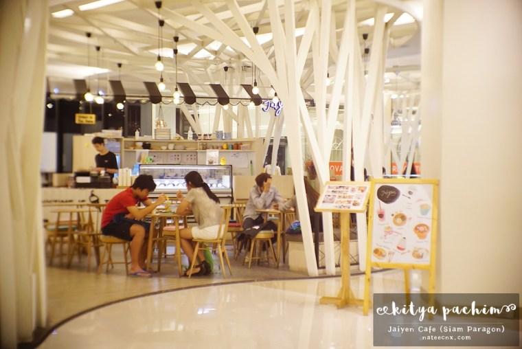 Jaiyen Cafe | Siam Paragon