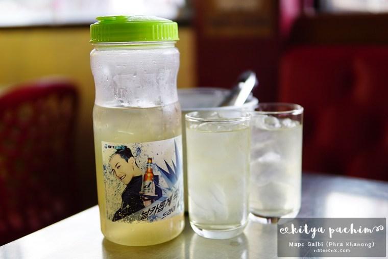 Korea Tea | Mapo Galbi Phra Khanong