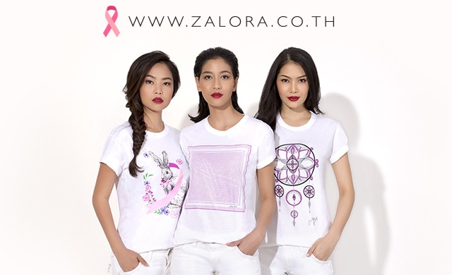 zalora breast cancer t shirt get pink