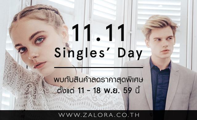 PR   ซาโลร่า (ไทยแลนด์) แคมเปญ 11.11 Singles' Day
