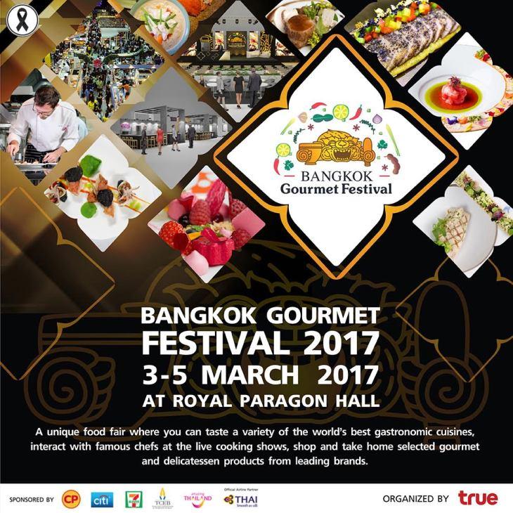 Bangkok Gourmet Festival 2017