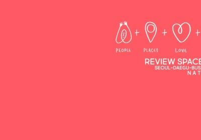 [Review] รีวิวที่พัก Airbnb โซล-แดกู-ปูซาน-ไทเป-ฮ่องกง | Review Airbnb Spaces in South Korea – Taipei – Hongkong