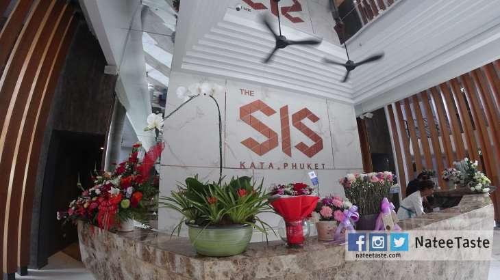 Stay In Style at The SIS Kata Resort, Phuket   เดอะ ซิส กะตะ รีสอร์ต, ภูเก็ต