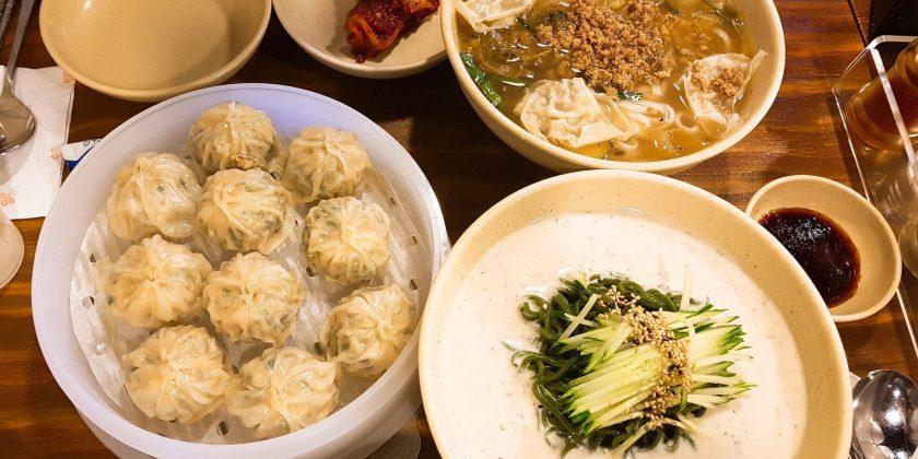 10 ร้านอร่อยย่านมยองดง, เกาหลีใต้ | 10 Best Korean Restaurants in Myeongdong, Seoul