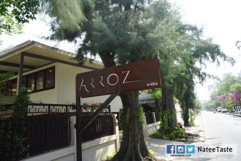 Arroz - Spanish rice house 00