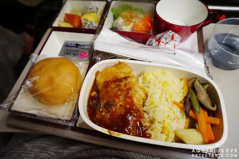 Asiana Airline Food (BKK-ICN)