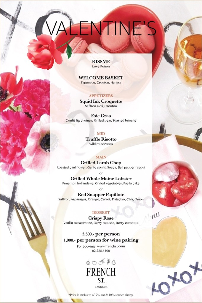 French St - Valentine's Set Menu 2018 by FREDERIC GUERIN, Michelin star trained chef