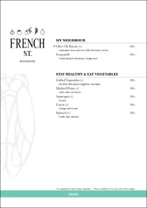 French Street Menu 007