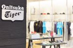 Onisuka Tiger Thailand Store at Siam Center