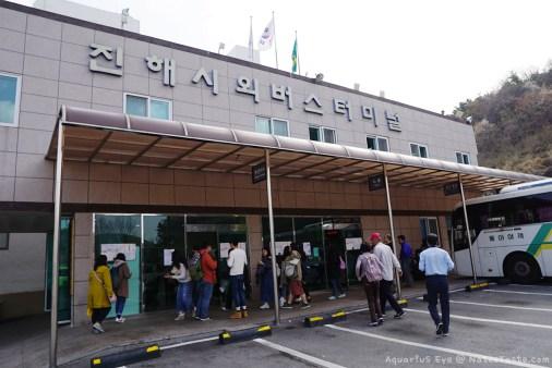 สถานีรถบัสจินแฮ