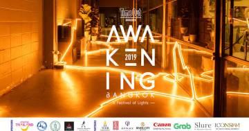 Awakening Bangkok 2019 Cover