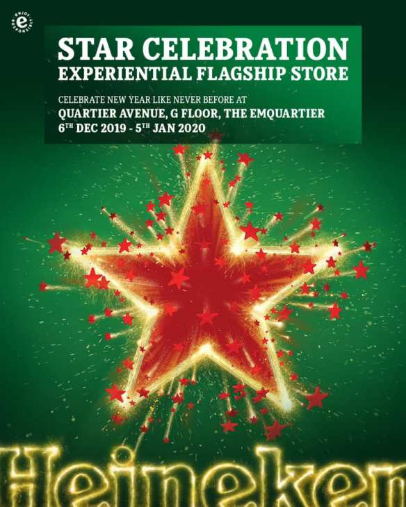 Heineken Star Celebration Experiential Flagship Store ลานเบียร์ 2019 - EmQuartier