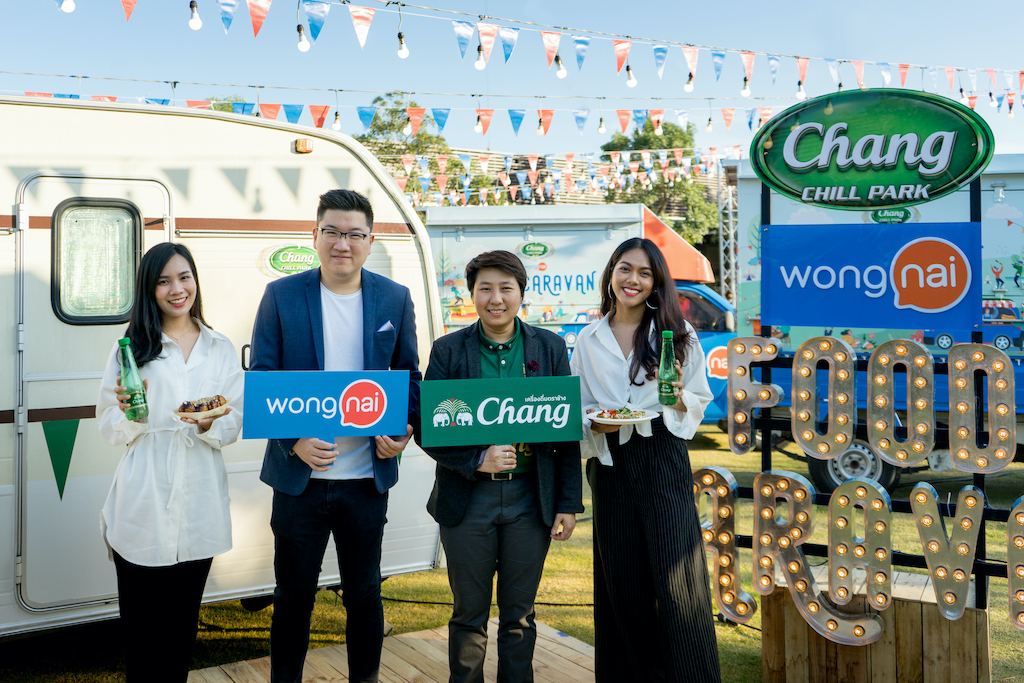 Chang Chill Park Presents Wongnai Food Caravan