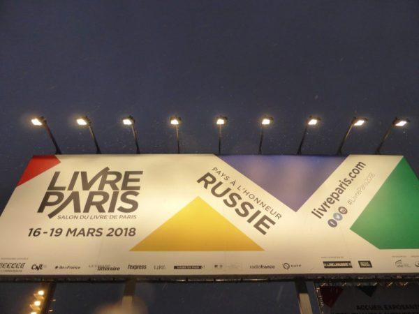 Livre Paris 2018