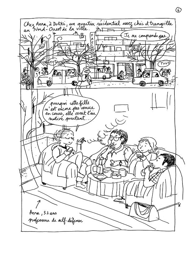 Rukhbdp6 by Nathalie Desforges