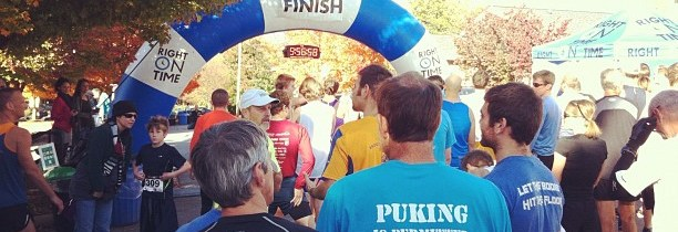 Race Recap: Thomas Wolfe 8K in Asheville, NC – 2012
